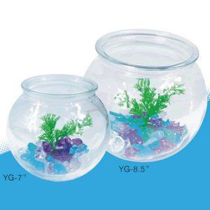 Glass Fish Bowl 8.5