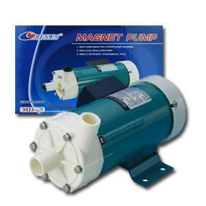 Resun Magnetic Drive Water Pump 5160lph