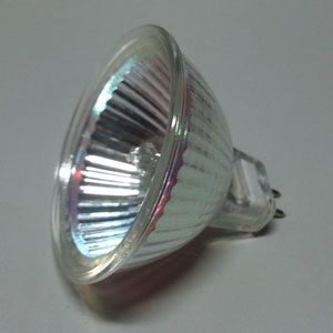 Spare Light Bulb For 50w Spotlight