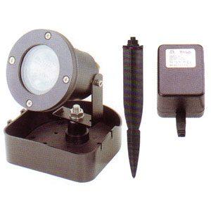 Resun Aluminium Pond Lamp 12v