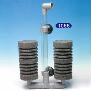 Oxygen Plus Bio Filter Il