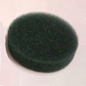 Round Sponge 128mm X 30mm