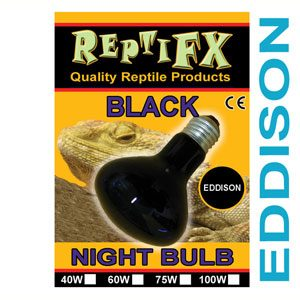 ReptiFX  Black Reflector 100w
