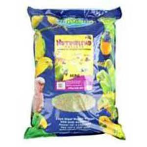 Nutriblend Pellets - Mini 10kg
