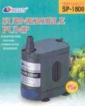 Resun Submersible Pump 1000lph